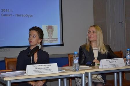 юридическая консультация в санкт петербурге во фрунзенском районе